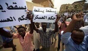 تعلیق کمکهای بانک جهانی به سودان در پی کودتا